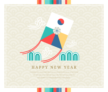 Korea tradition new year card, illustration Иллюстрация