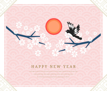 Korea tradition new year card 向量圖像