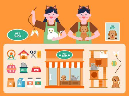Pet shop interior vector Illustration. Pet goods flat icons set.