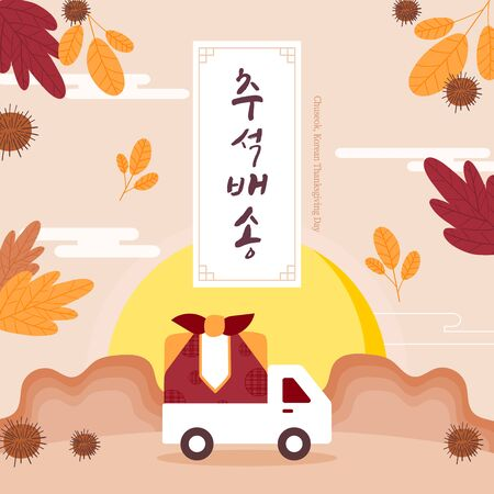 Korea tradition Vector illustration. Translation of Korean Text: Chuseok gift delivery, Happy Korean Thanksgiving Day Hangul calligraphy Çizim