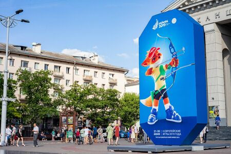 Minsk, Belarus, June 22, 2019: 2ND EUROPEAN GAMES Billboard with the logo of European games in the center of Minsk