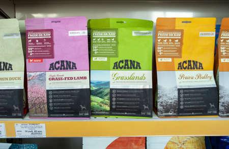 MINSK, BELARUS - June 11, 2020: Acana brand animal feed on a supermarket shelf.