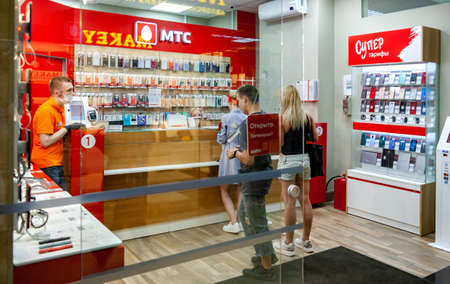 MINSK, BELARUS - June 29, 2020: Store of mobile operator MTS in a shopping center. Mobile TeleSystems, MTS - telecommunications company providing services in Russia and CIS