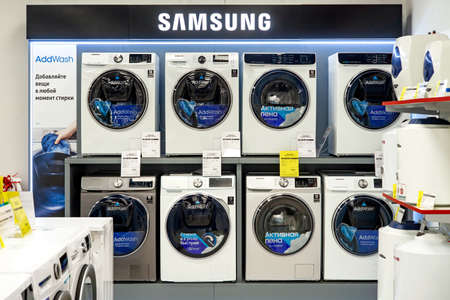 Samsung washing machines displayed in the showroom of a commercial store. Minsk, Belarus - March 2021