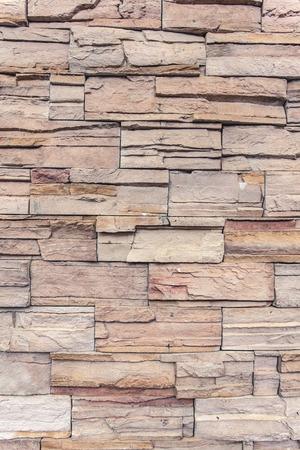 레이어와 돌 벽의 패턴입니다.