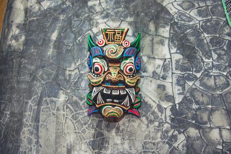 baron: Baron Indonesian style mask chuck .