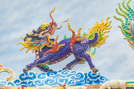the godfather: Colorful chinese dragon-headed unicorn Stock Photo