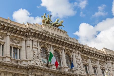 Corte Suprema di Cassazione Rome Italy. Sajtókép