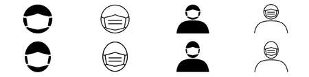 Set of icons of persons in medical masks. Man in protective surgical mask or respirator. Vector Illustration