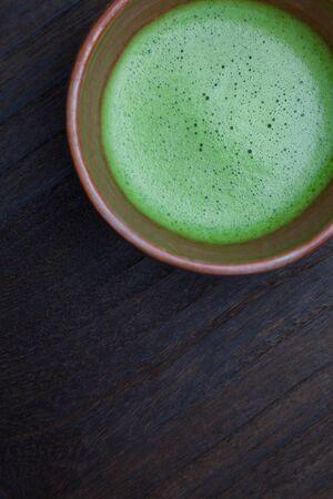 Japanese matcha tea in a bowl Reklamní fotografie