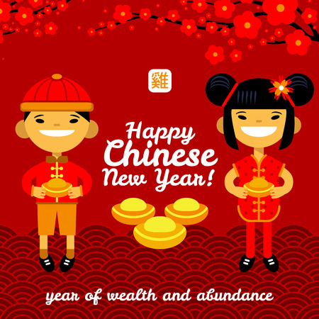 abundance: Horizontal Banners Set with Chinese New Year. Boy and girl, sakura branch, wealth and abundance. Vector illustration of flat design