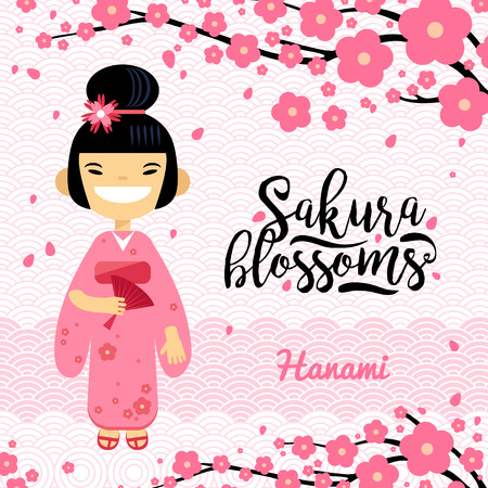kokeshi: card with Japanese girl, hanami festival, sakura blossom season. Vector illustration of flat design