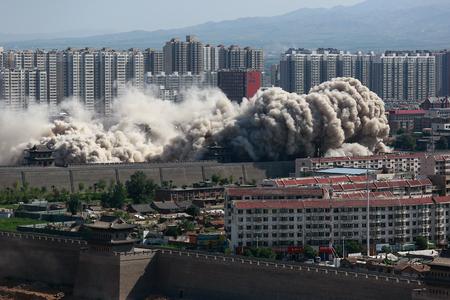 demolition: Demolition of Yu Xin building Editorial