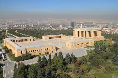 thessaloniki: Ankara Anitkabir
