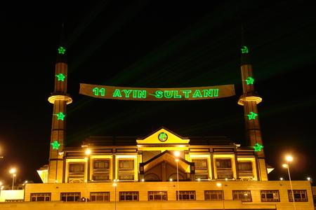 zoning: Mosque Ridge Stock Photo