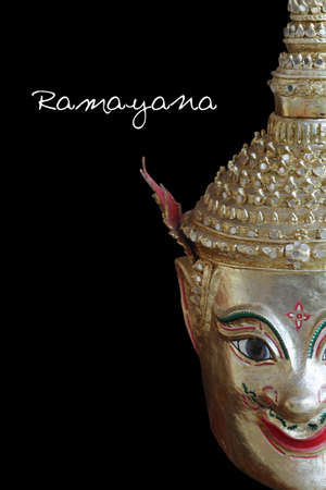 Ramayana Stock Photo