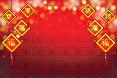 Chinese New Year Greeting Card with Good Luck Symbol in bokeh background