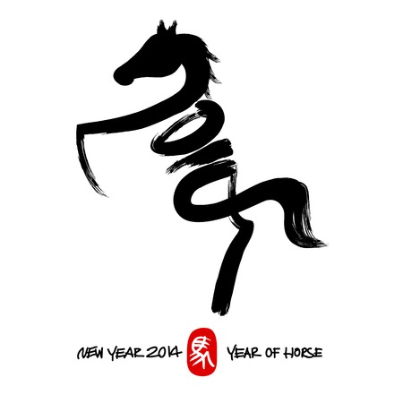 illustration of Horse Calligraphy 2014 - Year of the Horse   hand drawn Vector