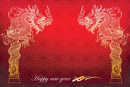 dragon chinois: illustration de dragon chinois 2014 - Année de la main tiré par des chevaux