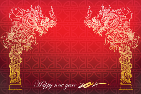 chinese writing: illustration of chinese dragon 2014 - Year of the Horse   hand drawn