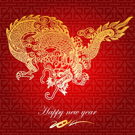 illustration of chinese dragon 2014 - Year of the Horse   hand drawn