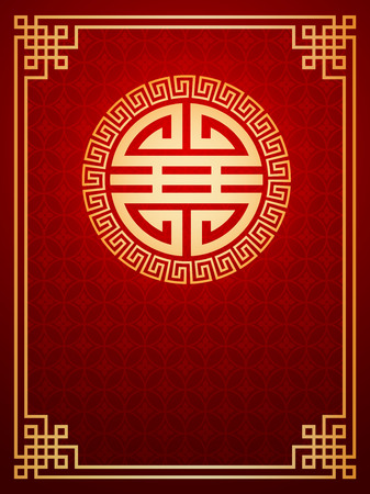 Oriental Chinese Template Composition  cover, invitation, decoration element  Vector