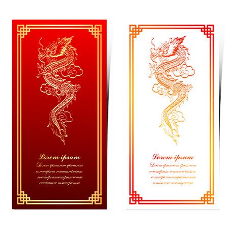 dragon chinois: Modèle traditionnel chinois avec dragon chinois sur fond rouge
