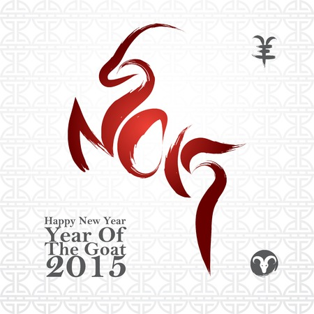 Chinese Calligraphy 2015 - Year of the Goat,vector illustration Illustration