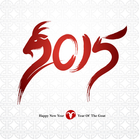 Chinese Calligraphy 2015 - Year of the Goat,vector illustration Vector