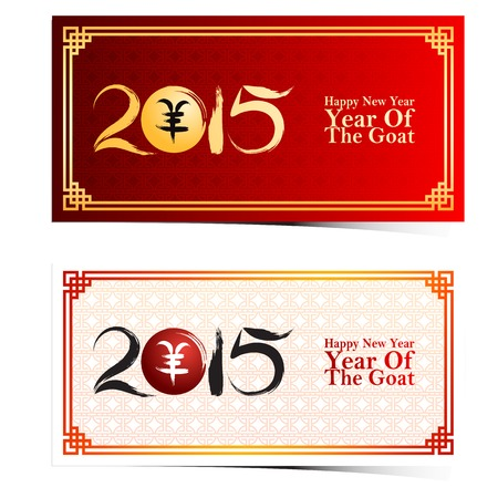 Chinese new year template with goat on red Background Vector