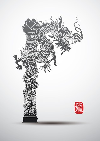 eastern zodiac: Illustration of Traditional chinese Dragon ,vector illustration Illustration