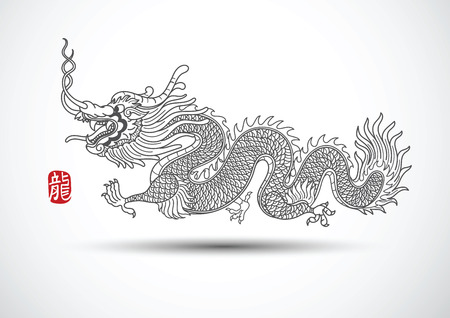 Illustration of Traditional chinese Dragon ,vector illustration Ilustração