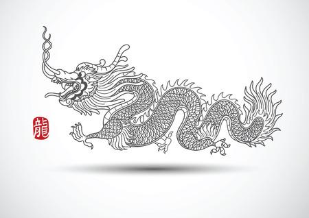 Ilustración de la tradicional chino del dragón, ilustración vectorial Foto de archivo - 41900064