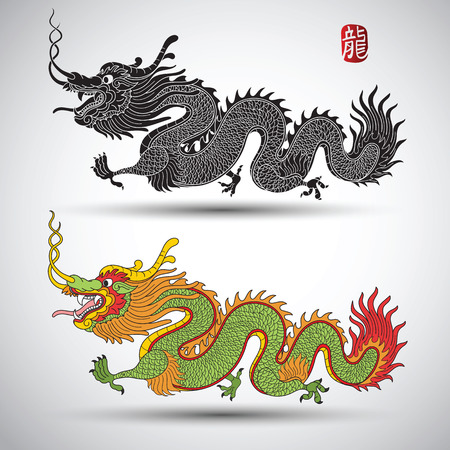 Illustration of Traditional chinese Dragon ,vector illustration Ilustracja