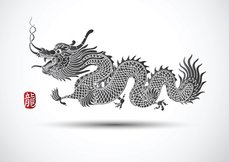 Illustration of Traditional chinese Dragon ,vector illustration Vettoriali