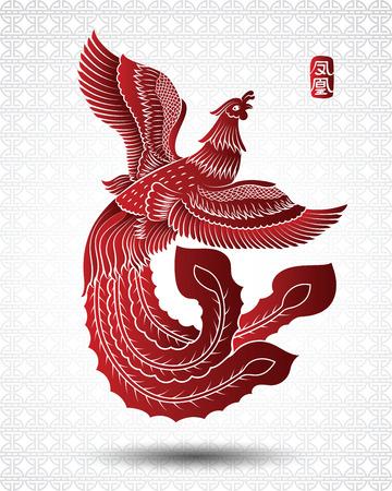 pajaro: Ilustración del ave fénix chino tradicional, ilustración vectorial