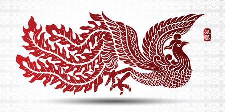 ave fenix: Ilustración del ave fénix chino tradicional, ilustración vectorial