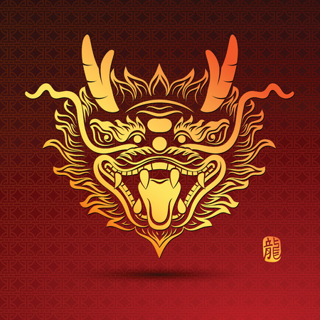 Illustration of Traditional head chinese Dragon ,vector illustration