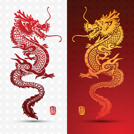 traditional: Illustration of Traditional chinese Dragon ,vector illustration Illustration