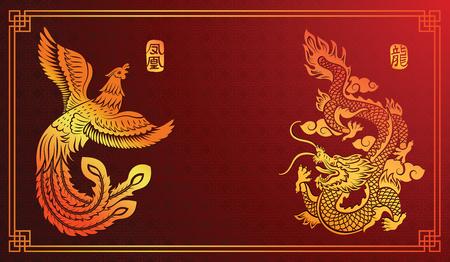 ave fenix: Plantilla tradicional china con el dragón chino y el fénix sobre fondo rojo