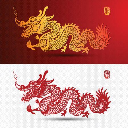 dragones: Ilustraci�n de la tradicional chino del drag�n, ilustraci�n vectorial