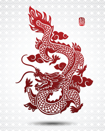 dragon tattoo: Illustration de chinois traditionnel Dragon, illustration vectorielle Illustration