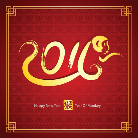 chinese new year decoration: Chinese Calligraphy 2016 - Year of monkey ,vector illustration