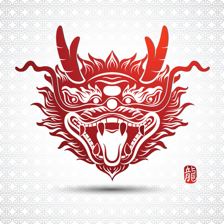 eastern zodiac: Illustration of Traditional head chinese Dragon ,vector illustration