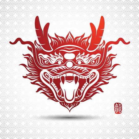 Illustration of Traditional head chinese Dragon ,vector illustration