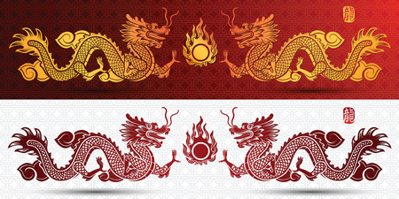 Illustration of Traditional chinese Dragon ,vector illustration Illusztráció