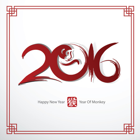 happy new year text: Chinese new year 2016 year of monkey Text Design,vector illustration