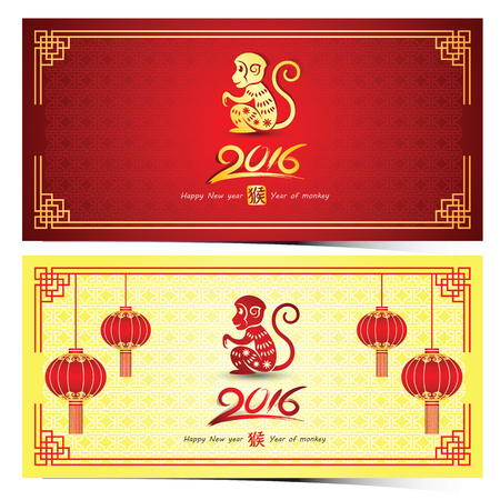 new year background: Chinese new year 2016,vector illustration Illustration