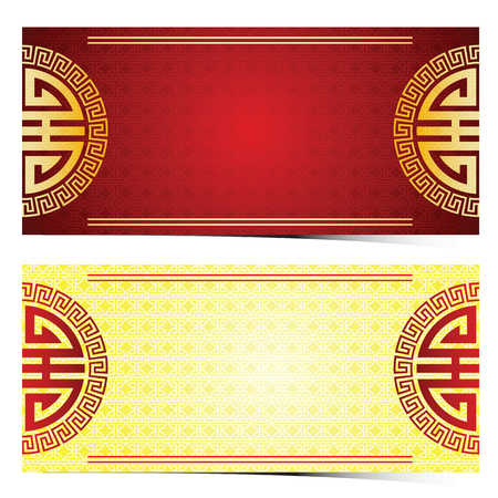 new year border: Oriental Chinese Template Composition cover, invitation, decoration element Illustration