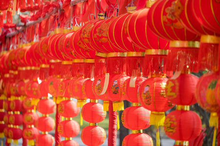Chinese lanterns , Chinese New Year decorations (text means good luck) Reklamní fotografie